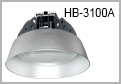 /images/productos/HB-3100A/imagen_carrusel_highbay3100A.jpg